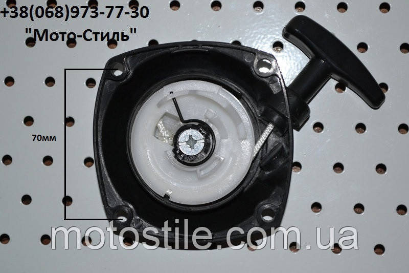 Стартер для бензокосы, мотокосы Sadko GTR-2100