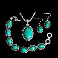 Комплект Бирюза Ретро Античный Зеленый Цвет ( Ожерелье Серьги Браслет)