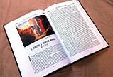 Будем учиться любви Христовой, родненькие мои. Протоиерей Владимир Астахов, фото 5