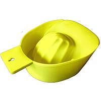 Ванночка Маникюрная Желтая.