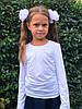 Блузка школьная трикотажная, длинный рукав.  Бант.