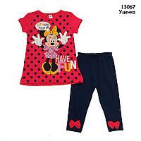 Летний костюм Minnie Mouse для девочки. Маломерит.  116 см, фото 1