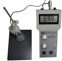 РН-метр милливольтметр рН-150М 1Е2.840.858-01 (с возможностью измерения микропроб)
