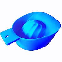 Ванночка Маникюрная Синяя
