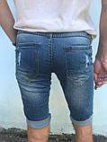 Капри шорты голубые рваные мужские джинсовые Mario, фото 2