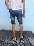 Капри шорты голубые рваные мужские джинсовые Mario, фото 4