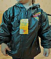Стильная Куртка ветровка на мальчика 1.5, 2, 3, 4, 5 лет