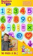 "Набор для юного математика ""Цифры"""