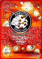 Тканевая маска с арбутином, Япония
