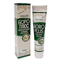 Антисептический крем Травяной букет Boroplus, 20 мл