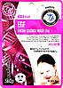 Тканевая маска с EGF, Япония