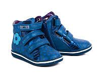 Демисезонная обувь. Ботиночки детские для девочек от фирмы Светлый Луч M162-1 (21-26)