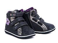 Демисезонная обувь. Ботиночки детские для девочек от фирмы Светлый Луч M162-4 (21-26)