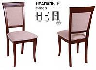 Стул Неаполь Н С-553.3 с мягкой спинкой и сиденьем, венге, орех, орех лесной, яблоня, бук