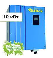 Altek KSG-10K-DM солнечный сетевой инвертор (10,0 кВт, 3 фазы, 2 MPPT)