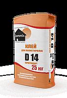 """Клей для приклейки пенополистирола  и жестких минераловатных плит Dommix """"D14 Евростандарт"""""""