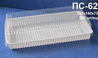 Блистерная одноразовая упаковка для кондитеров ПС-62