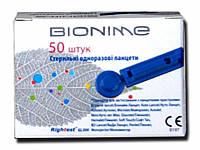 Ланцеты Bionime стерильные 50 штук