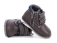 Демисезонные ботиночки для мальчиков. M166-2 (21-26)