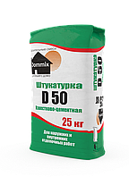 "Штукатурка известково-цементная Dommix ""D 50"""