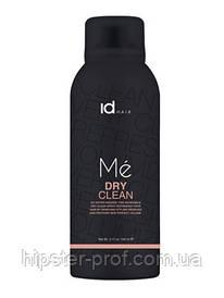 Сухой шампунь IdHair Me Dry Clean