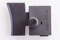 Кнопка для болгарки 150 DWT