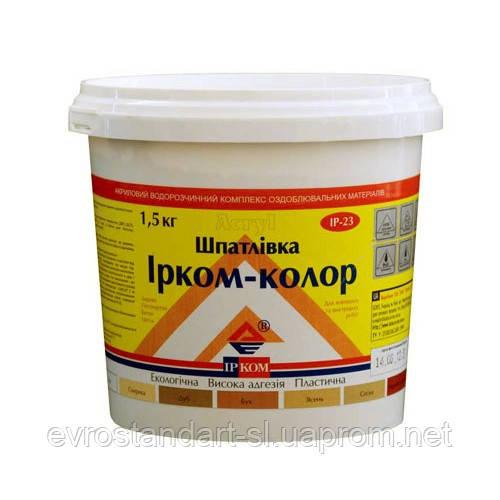 Шпатлевка ИР-23 сосна1,5кг