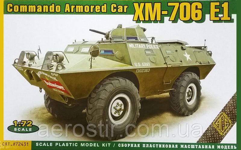 Commando Armored Car XM-706 E1 [V-100] 1/72 ACE 72431