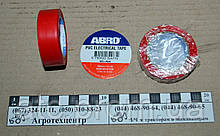 Изолента красная ABRO ET-912 Red