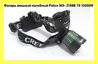 Фонарь мощный налобный Police WX- 2188B Т6 15000W!Акция