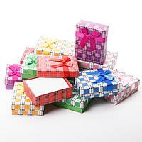 Подарочная коробочка для ювелирных украшений комплекта Крупная клетка Ассорти 9х7х3 см