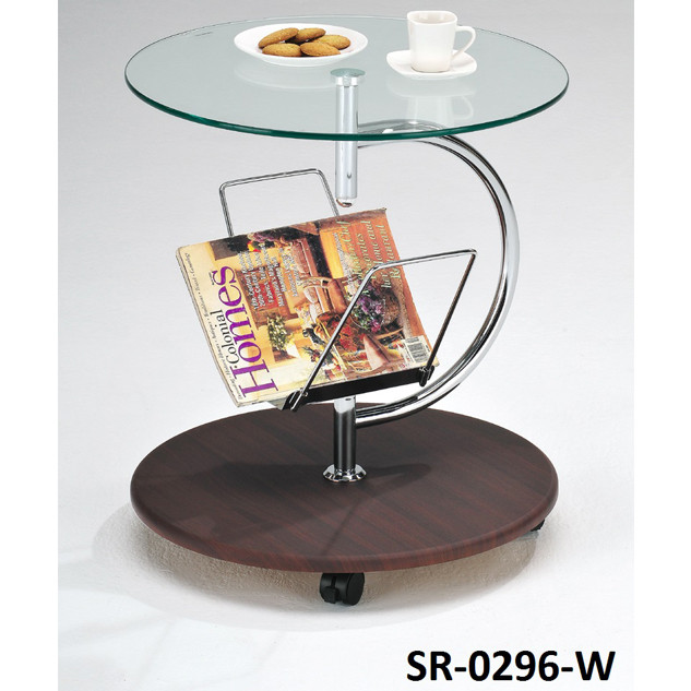 Кофейный - журнальный столик «SR-0296-W»