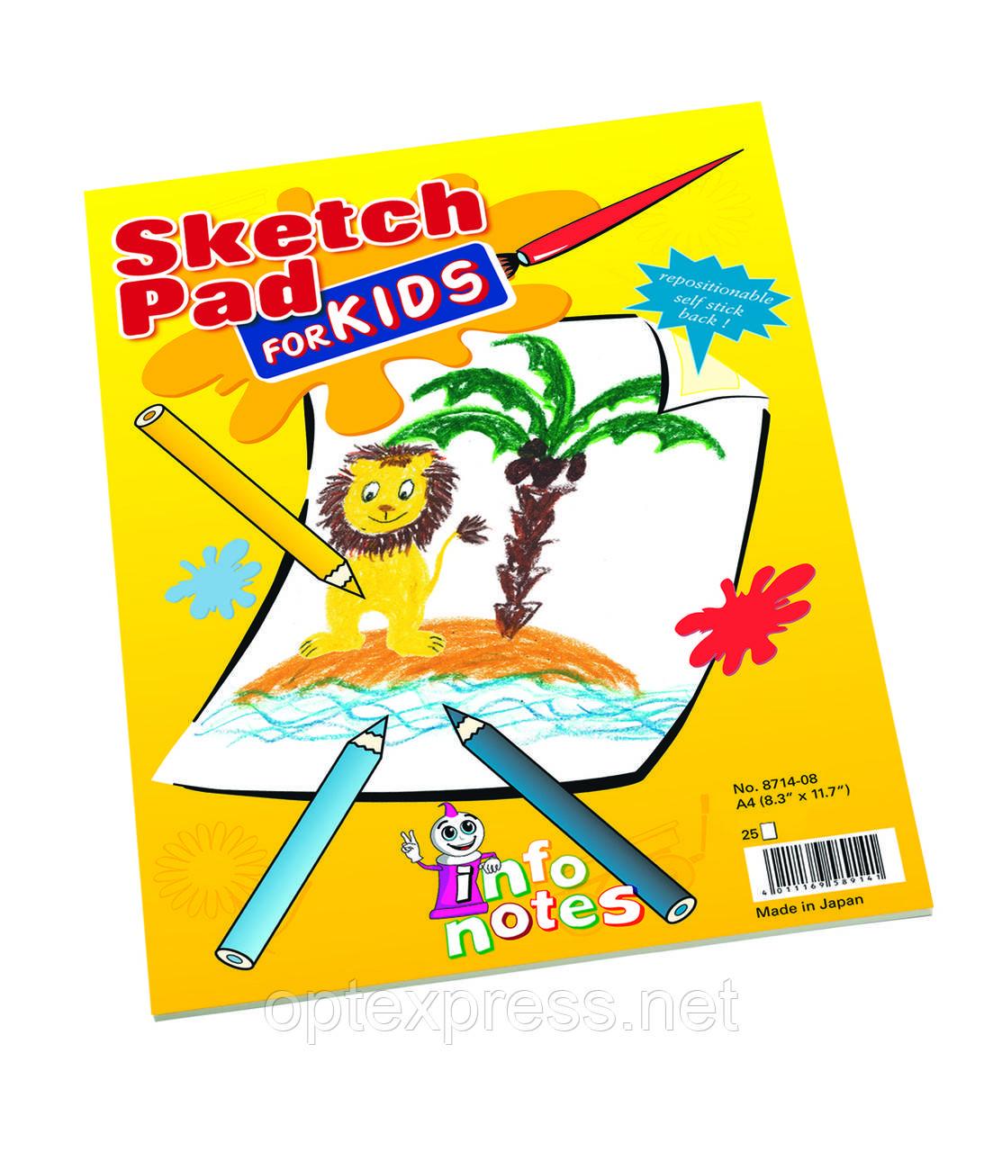Альбом с клейкими листочками для рисования формата А3