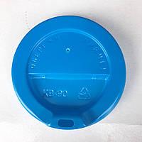 Крышка 90 мм для стакана 350-500 мл Синяя (КВ 90), фото 1