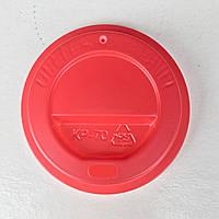 Крышка 70 мм для стакана 165-175 мл Красная (КР-70)