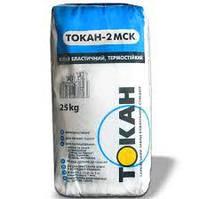 Эластичный клей для плитки ТОКАН-2 МСК