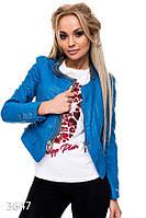 Женская голубая кожаная курточка с отделкой декоративными молниями
