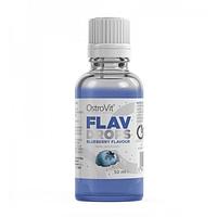 Ароматизатор Flav Drops OstroVit 50 vмл blueberry/черника