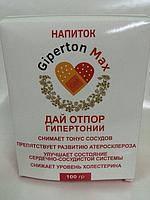 Напиток от гипертонии Giperton Max (Гипертон Макс), 100 грамм