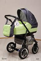 Детская коляска универсальная 2 в 1 Ammi Ajax Group Sonet New Jade
