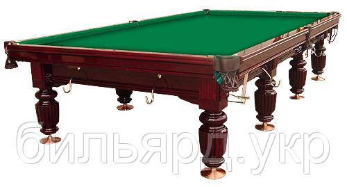 Більярдний стіл Елеганс 10F