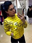 """Куртка женская """"Ирис"""", фото 7"""