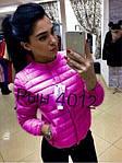 """Куртка женская """"Ирис"""", фото 8"""