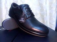 Мужские кожаные демисезонные полуботинки на шнурках Bertoni, фото 1