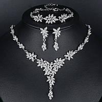 Свадебный набор с браслетом ювелирная бижутерия посеребрение 4732-ас