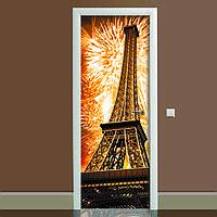Наклейка на дверь Эйфелева башня 02 650х2000мм виниловая 3Д наклейка декор самоклеящаяся