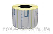 Термоэтикетка 58 x 40 мм для весов 700шт