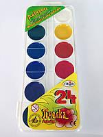"""Акварельные краски """"Гамма"""" Пчелка 24 цвета"""