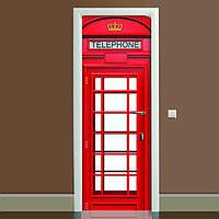 Наклейка на дверь Телефонная будка (виниловая наклейка, самоклейка, оклеить дверь)
