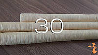 Сосисочная оболочка коллагеновая, диаметр 30 мм, цвет прозрачный